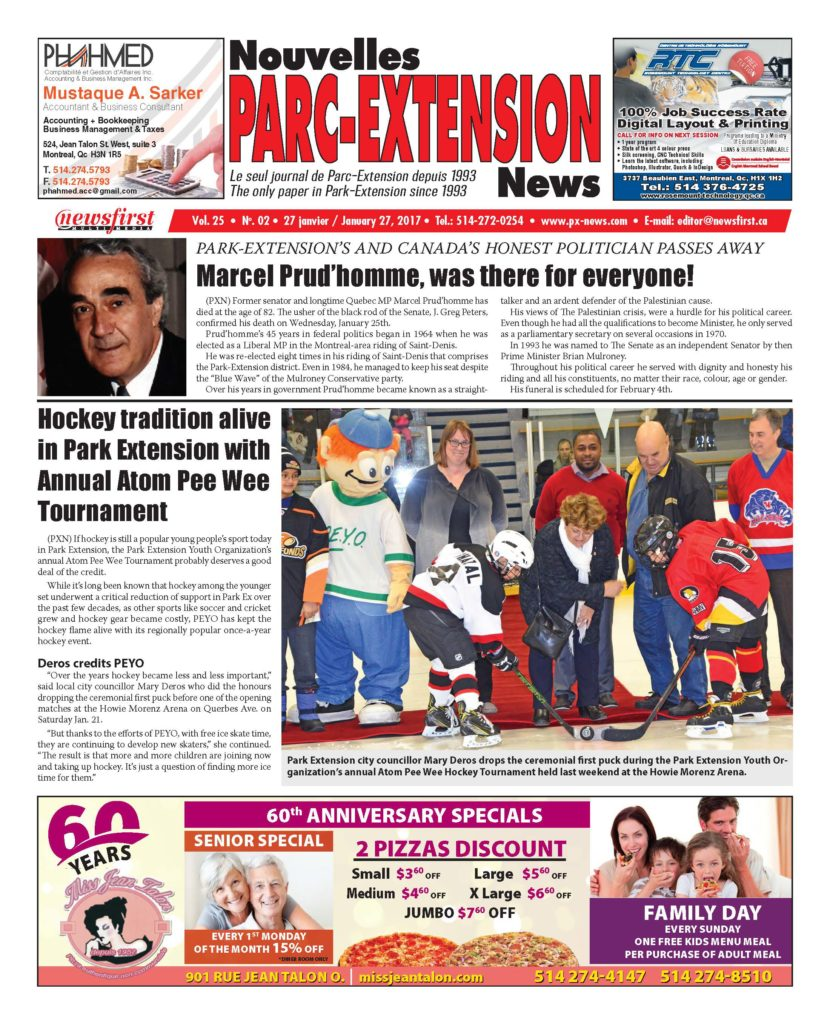 Front page image of the Parc-Extension News Volume 25-2