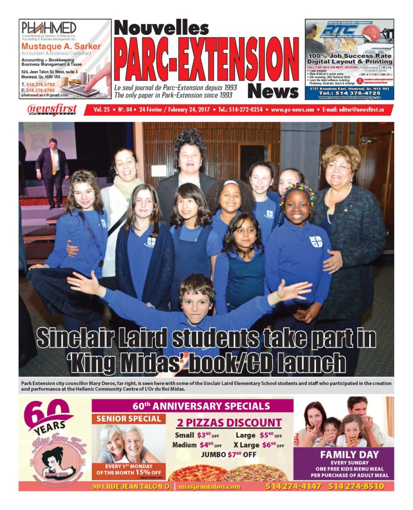 Front page image of the Parc-Extension News Volume 25-4