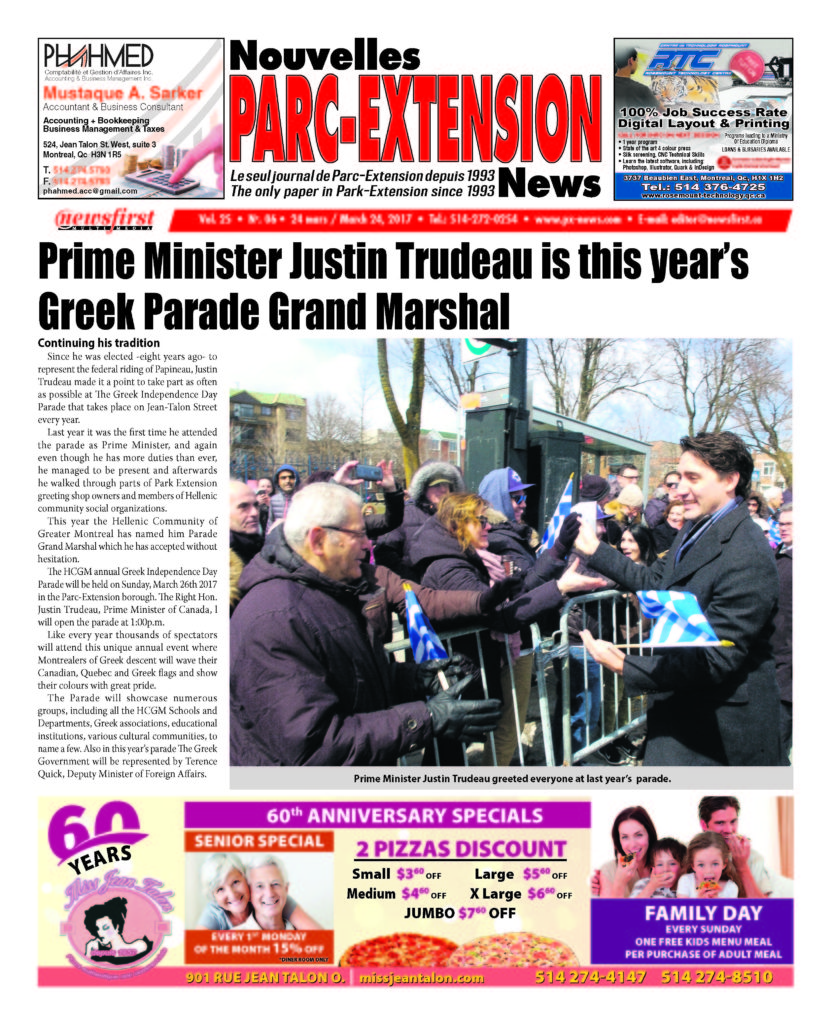Front page image of the Parc-Extension News Volume 25-6