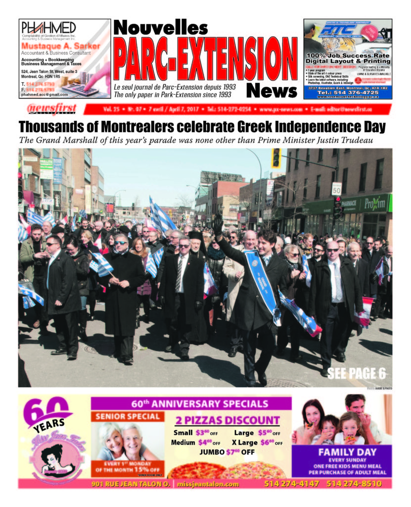 Front page image of the Parc-Extension News Volume 25-7