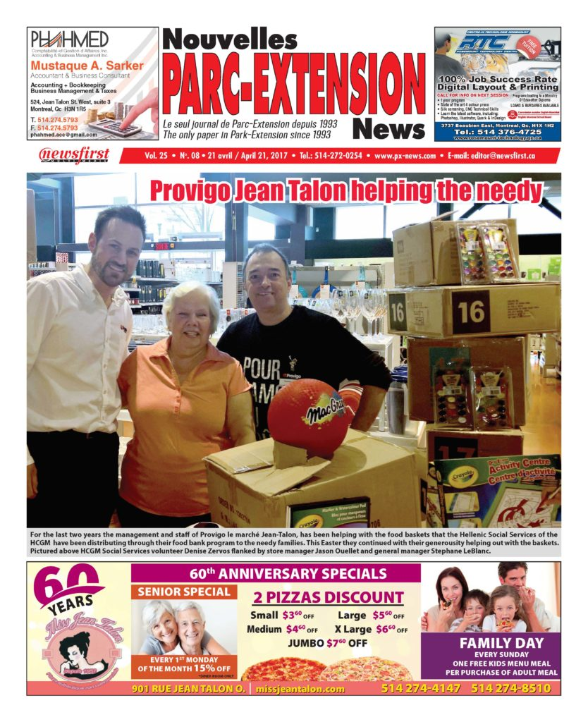 Front page image of the Parc-Extension News Volume 25-8