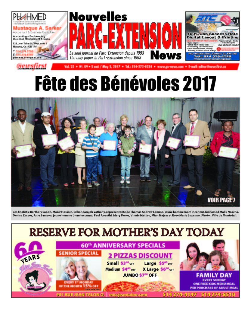 Front page image of the Parc-Extension News Volume 25-9